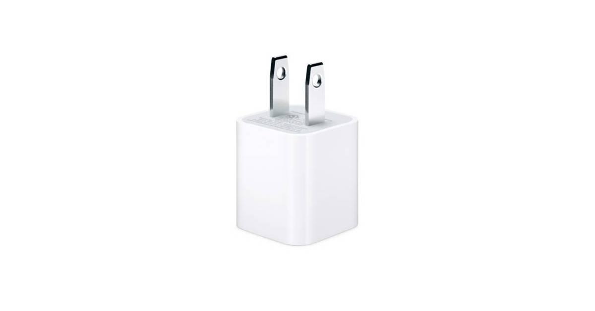 Amerikansk oplader stik 5w til iPhone USA - MacKabler.dk | PÅ LAGER
