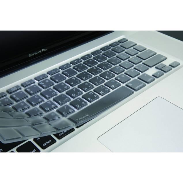 innerexile lucid beskyttelse til dit tastatur