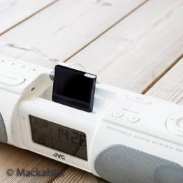 Gør din 30pin iPod højtaler trådløs med bluetooth