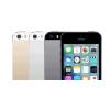 42 - https://mackaapelit.fi/c/42-small_default/iphone-5s.jpg
